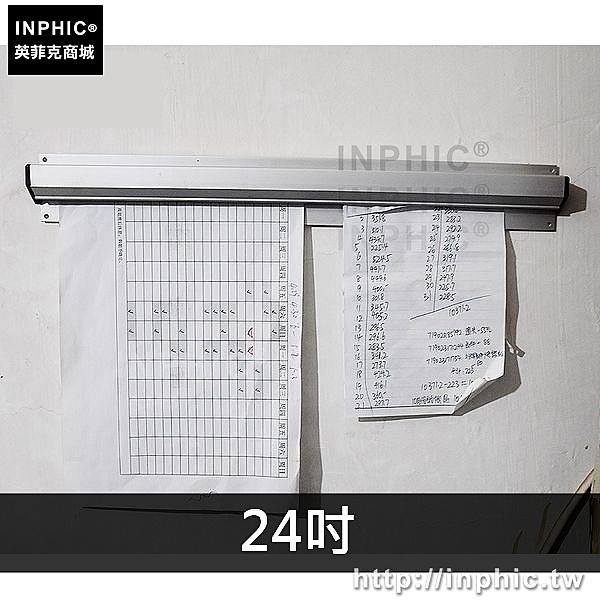 INPHIC-插單器飯店酒店插單架掛牆式-24吋_teZp