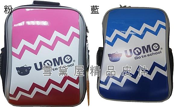 ~雪黛屋~UNME後背書包可A4資料夾止滑保護肩帶設計特殊EVA高密度泡棉質台灣製造低幼年級U3276