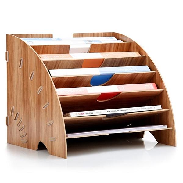 降價兩天 木質桌面收納盒(共4色 2.3kg)辦公用品 整理置物框收納文件架多層A4資料書架