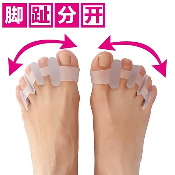 分趾器 足峰硅膠拇指外翻分指器大腳骨腳趾外翻器成人分趾器可穿鞋萬聖節狂歡