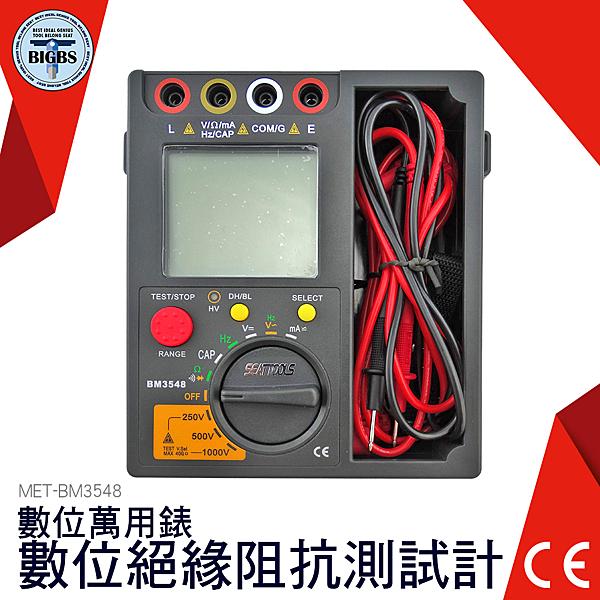 利器五金 數位萬用表 絕緣高阻儀 250V500V1000V可切換 自動量程 絕緣高阻計