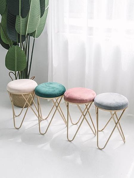 化妝凳 北歐簡約現代臥室公主歐式梳妝台凳子化妝椅 網紅ins少女心化妝凳 城市科技DF