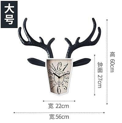雅白(大)美式鹿頭掛鐘客廳掛錶北歐餐廳時鐘靜音石英鐘錶