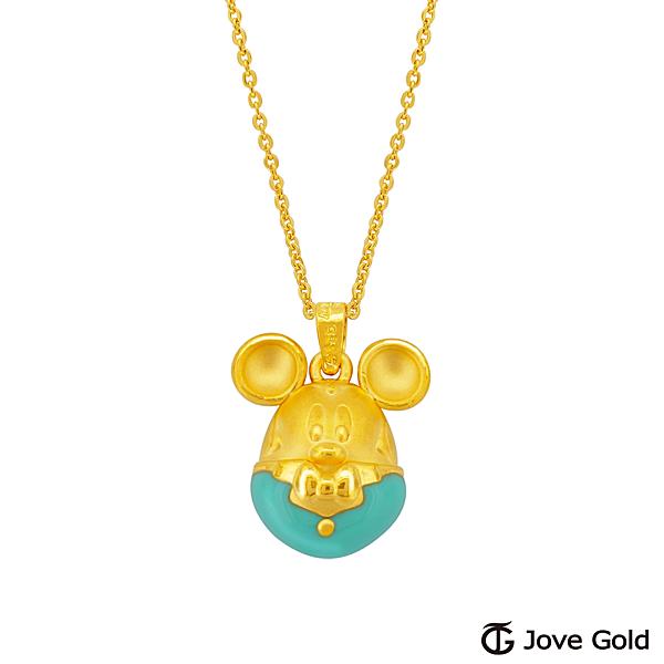 Disney迪士尼系列金飾 彩蛋米奇黃金墜子 送項鍊