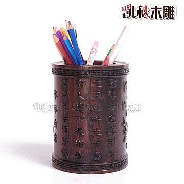 黑梓木雕刻 年年有魚木質創意筆筒