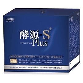 大和酵素~酵源S+Plus植物發酵濃縮&益生菌粉末2.5公克×30包/盒~買5盒送1盒~特惠中~