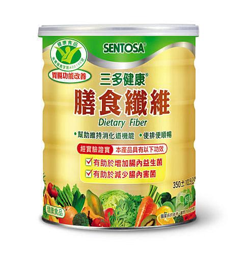 三多健康膳食纖維 350g *維康