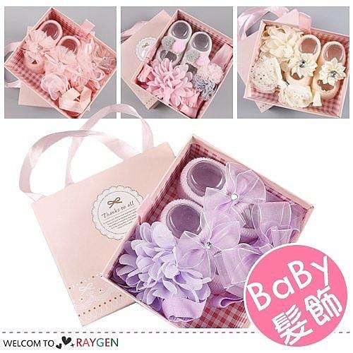 韓版彌月女寶寶公主襪蝴蝶結髮帶 髮飾 3件/組 禮盒
