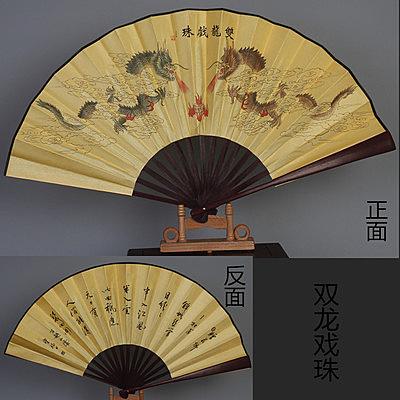 [銀聯網] 中國特色扇面定制10寸手工雙面絹扇 2入