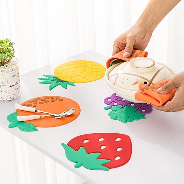 北歐創意盤墊餐桌隔熱墊家用盤碗碟墊子碗墊杯墊硅膠防水防燙餐墊 滿天星