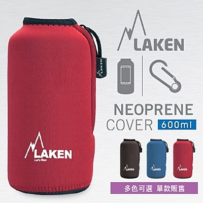 西班牙Laken Neoprene Cover 水瓶套600ml黑色FN60-N、藍色FN60-A、紅色#FN60-R【AH50012】 i-Style居家生活
