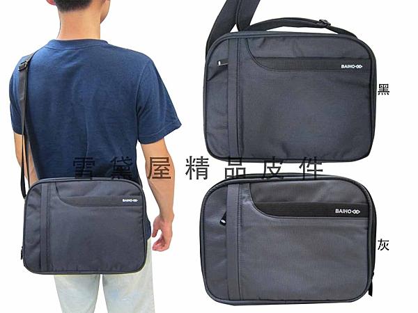 ~雪黛屋~BAIHO 斜側休閒肩側包防水尼龍布材質台灣製造品質保證隨身物品專用二層主袋 OH260