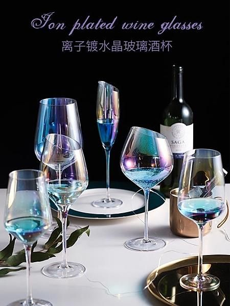 紅酒杯 高腳杯紅酒杯家用歐式小奢華水晶玻璃個性創意斜口香檳杯葡萄酒杯