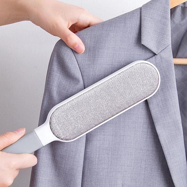 粘毛器大衣刷毛器