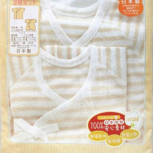GMP BABY 日本製毛巾肚衣+WOM蝴蝶衣 兩件組