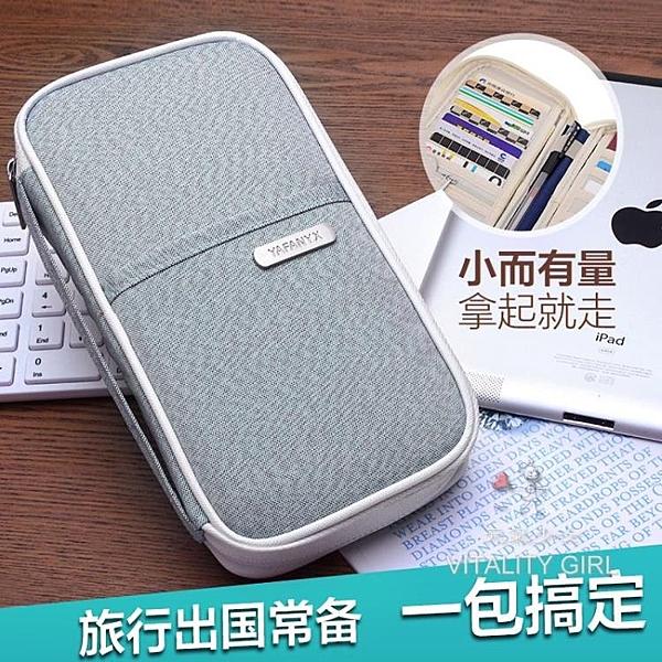 多功能證件包護照夾駕駛證袋游收納防潑水卡包錢包旅行機票包保護套【快速出貨】