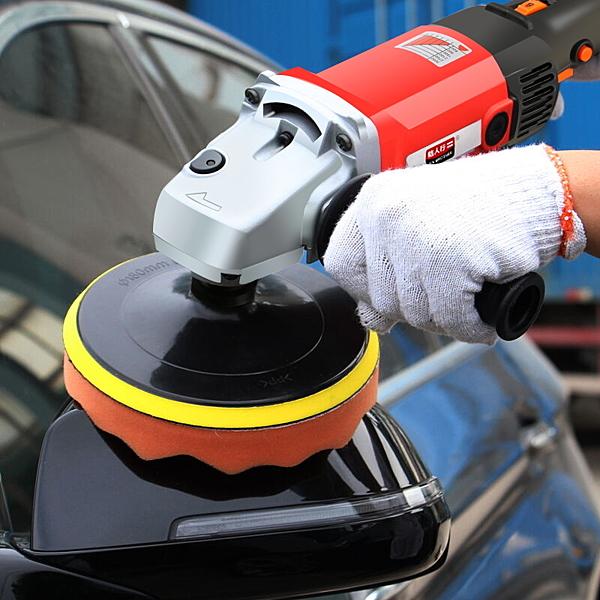 拋光機 汽車拋光機車用打蠟機自助打蠟機 封釉打蠟拋光機打蠟機 夢藝家