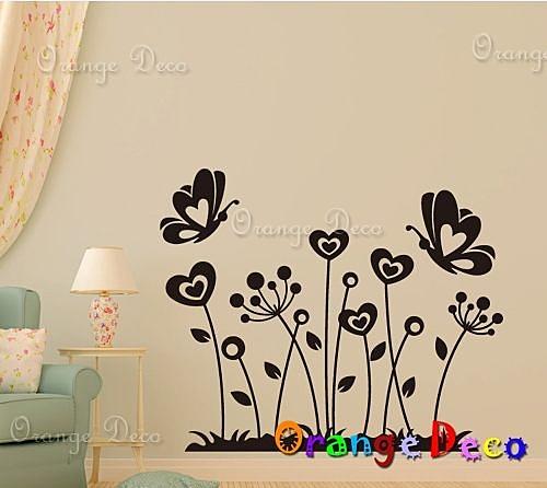 壁貼【橘果設計】蝴蝶戀花 DIY組合壁貼 牆貼 壁紙室內設計 裝潢 壁貼