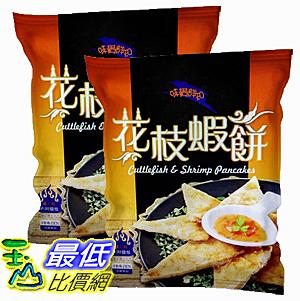 味覺鮮知 冷凍花枝蝦餅 240公克 X 4片(兩入裝) W123649 [COSCO代購]