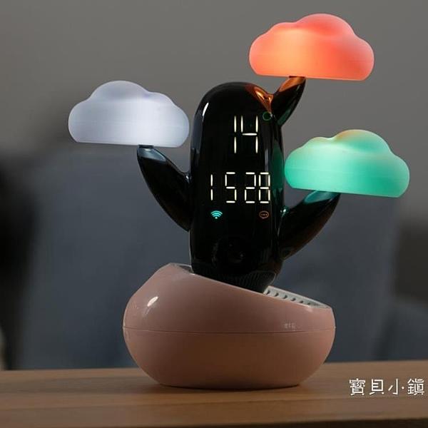 電子鬧鐘天氣預報時鐘可愛夜光床頭鐘多功能兒童學生卡通【快速出貨】