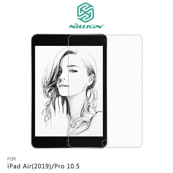 NILLKIN Apple iPad Air 2019 / iPad Pro 10.5 AR 畫紙膜 防眩光 磨砂質感 螢幕保護貼