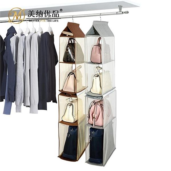 衣櫃懸掛式包包收納掛袋牆掛式收納袋門後可拆分掛包架子 錢夫人小鋪