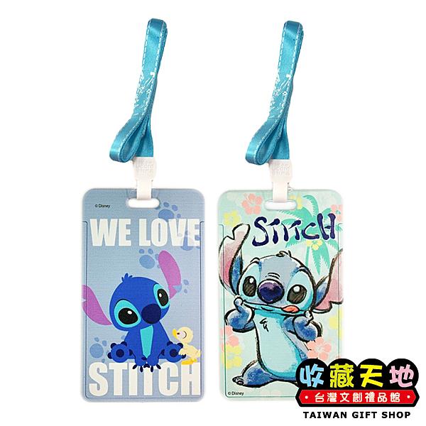 【收藏天地】卡通授權*迪士尼可愛茶票卡夾 - 史迪奇 (兩款) / 生活用品 禮物 出國
