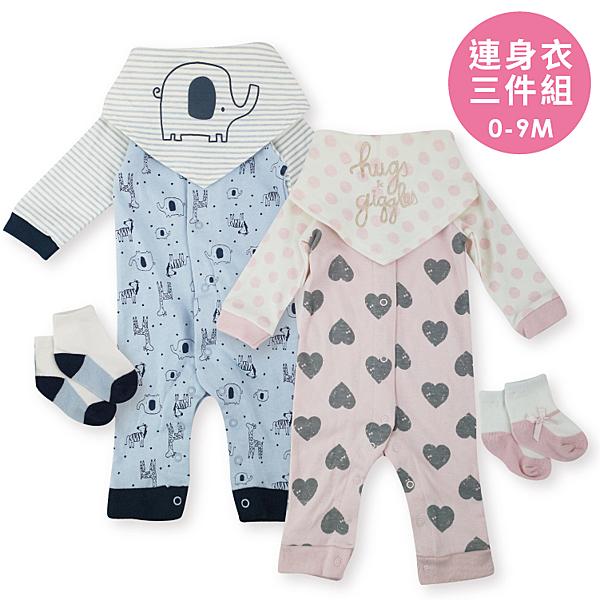 DL三件套連身衣(含三角巾) 新生兒連身衣 圍兜 外出服 連身衣彌月禮 寶寶襪 0-9M【GH0004】