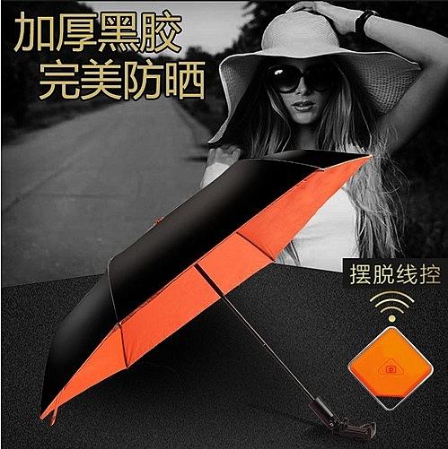 【Love Shop】高階雨傘自拍桿男女折疊傘韓國創意黑膠個性防曬防紫外線遮陽傘+自拍桿