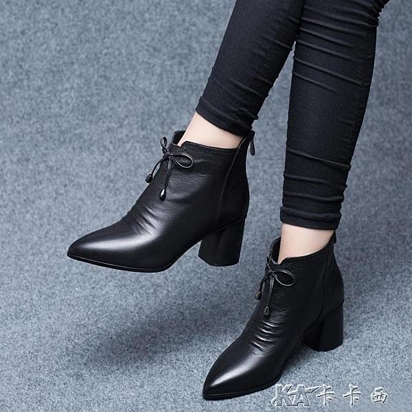 粗跟真皮短靴女秋季新款高跟尖頭單靴皮鞋大東馬丁靴 【全館免運】