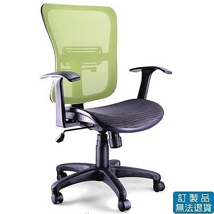 特網座  網布 LV-B22 辦公椅 /張