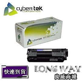 榮科 Cybertek HP C9733A 環保紅色碳粉匣( 適用HP hp color LaserJet 5500/LJ5550)