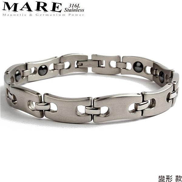 【MARE-316L白鋼】系列:變形 款