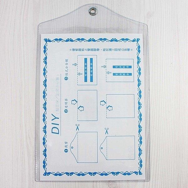 B5 吊式透明套 信億 證書吊袋 (直式)/一個入(定30) PVC透明公告欄袋 證書袋 Trust  195mm x 270mm