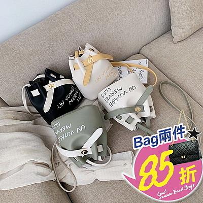 包任選2件85折水桶包小清新撞色英文裝飾側背包水桶包【08G-T0234】