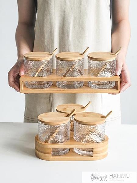 廚房調味罐日式錘目紋玻璃調味罐 家用竹木調料鹽罐調味瓶  女神購物節