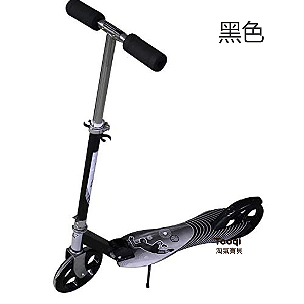【億達百貨】20265兒童滑板車 加大兩輪折疊踏板車 代步成人滑板车二轮 兒童兩輪滑板車 現貨