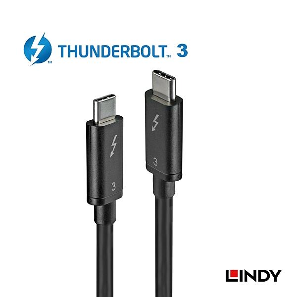 ◤大洋國際電子◢ LINDY 林帝 41556 - 被動式 THUNDERBOLT 3 INTEL 原廠認證傳輸線, 1M
