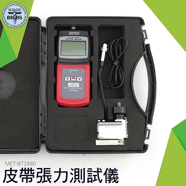 利器五金 專用皮帶張力器 皮帶張力計 調節馬達 安裝工程 寬36mm 汽車皮帶張力 BT2880