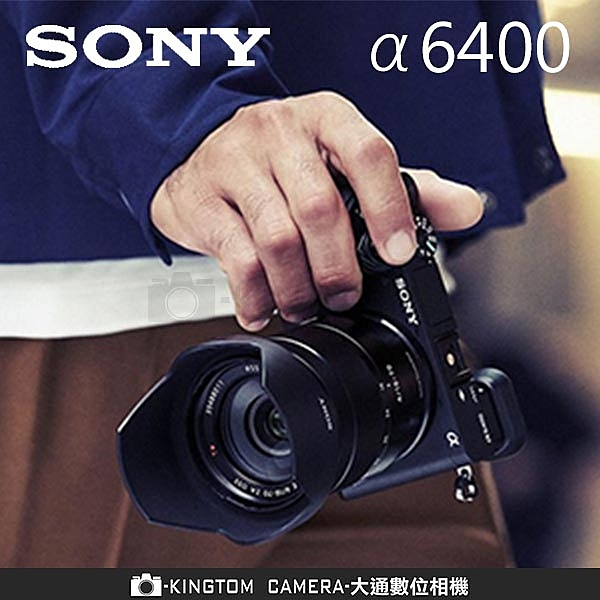 加贈原廠充電電池組 SONY A6400 α6400單機身組 公司貨再送64G卡+專用電池+座充+相機包超值組