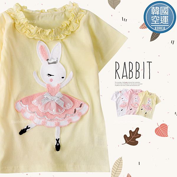 韓國童裝~芭蕾舞兔捲捲領短袖上衣~追加到貨(250196)★水娃娃時尚童裝★