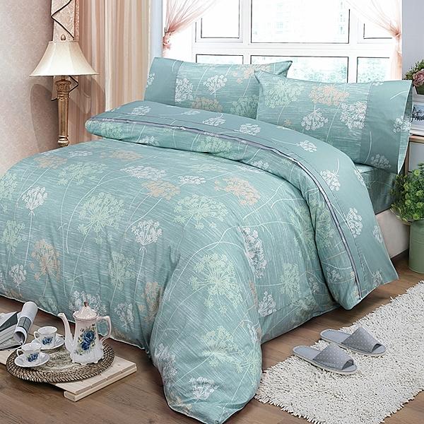【FITNESS】精梳棉雙人四件式被套床包組-海蒂(綠)_TRP多利寶