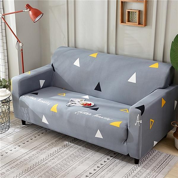 雙人145~185cm全包彈力萬能沙發罩全蓋沙發套組合貴妃沙發墊通用沙發巾
