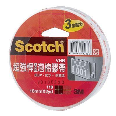 【奇奇文具】3M 118VHB 18mm×2y 超強悍泡棉雙面膠帶