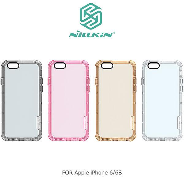 【愛瘋潮】NILLKIN Apple iPhone 6/6S 真采保護套 保護套 背殼 背套 四角氣囊 手機殼