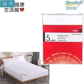 【海夫健康生活館】EverSoft 寶貝墊 美國 杜邦™ ComforMax™ 5 Series 床墊保潔墊 雙人加大 180x190cm