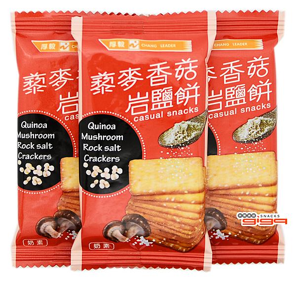 【吉嘉食品】厚毅 藜麥香菇岩鹽餅 600公克,產地馬來西亞 [#600]{1818255}