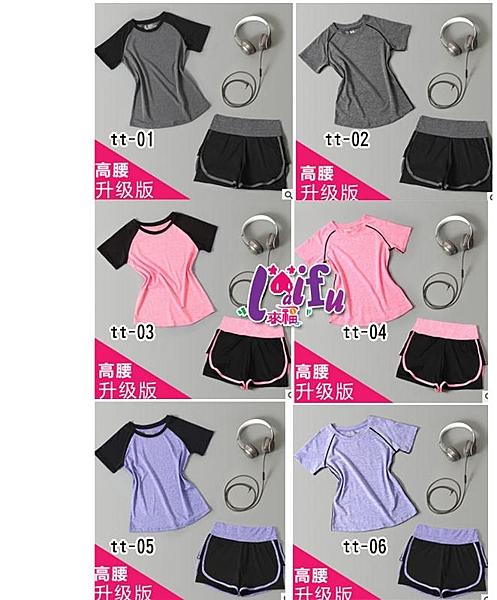運動衣來福,B403運動高腰升級運動衣上衣短袖正品M-3XL,整套特價售價899元