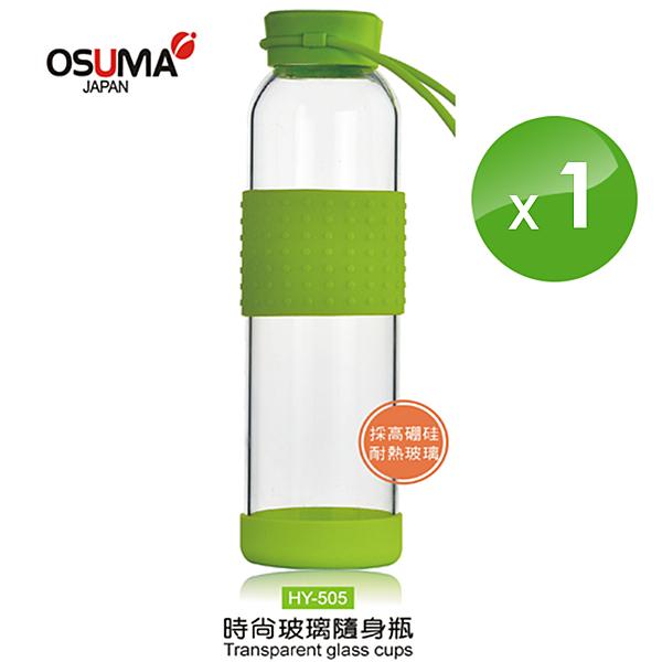 假日限定【OSUMA】運動時尚玻璃隨身瓶500ml 綠色HY-505  x1入