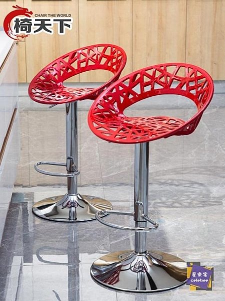 吧台椅 吧台椅升降高腳凳現代簡約高凳子酒吧桌椅收銀台椅子靠背吧椅吧凳T 4色